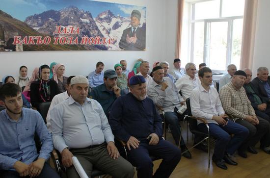 Вечер памяти, приуроченный к 65 летию со дня рождения первого Президента Чеченской Республики, Героя России АхматаХаджи Кадырова